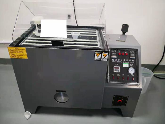 Testing instrument