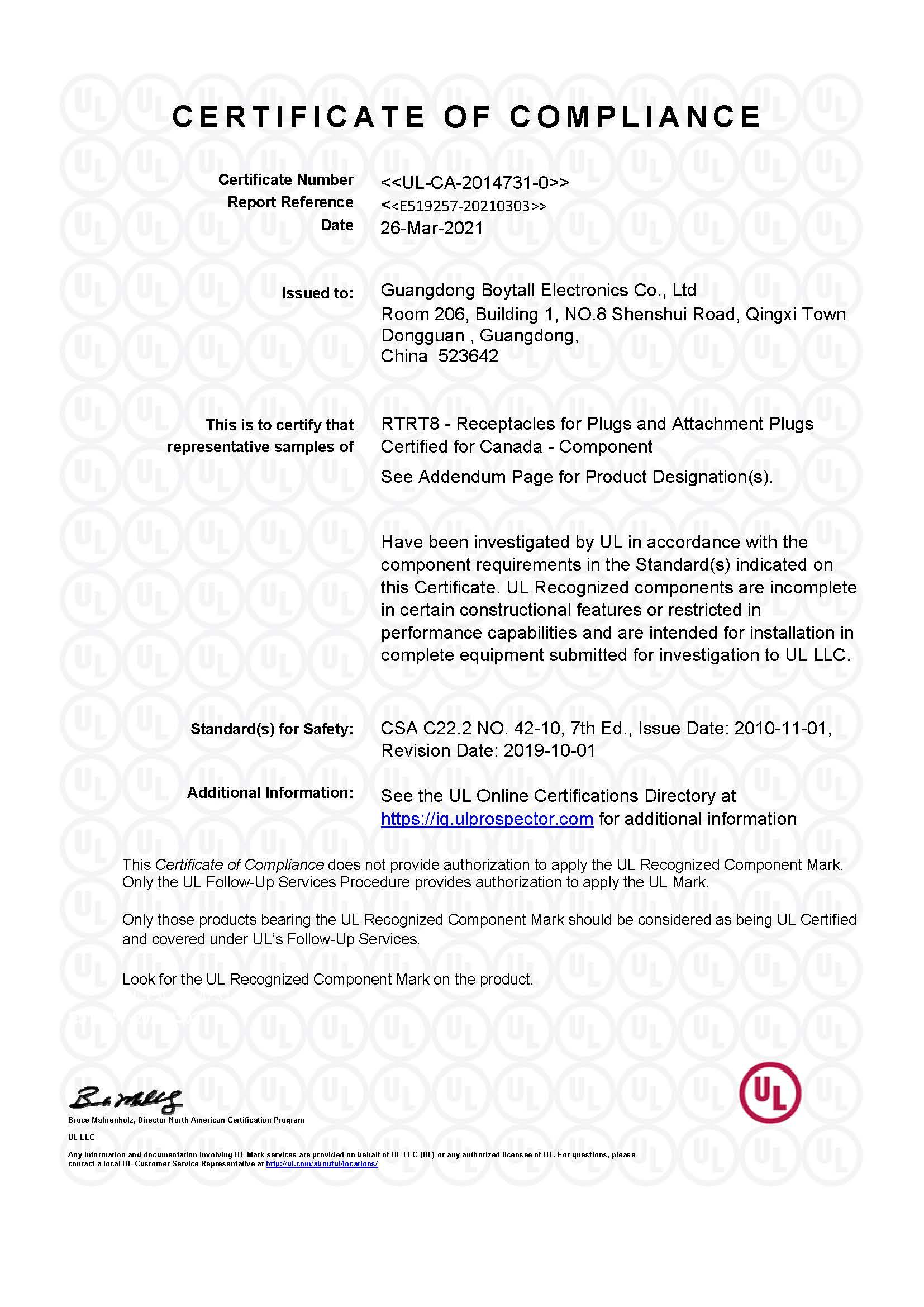 UL美式插座认证3